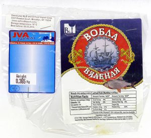 Uneviscerated Dried Roach (Vobla) /FDA