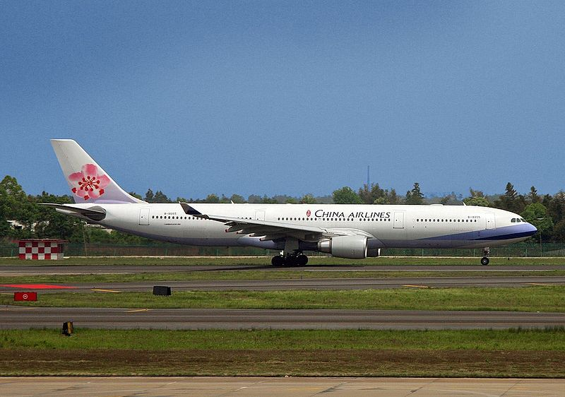 China Airlines Public domain image/ouyangjianf1