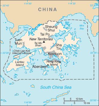 Hong Kong/CIA