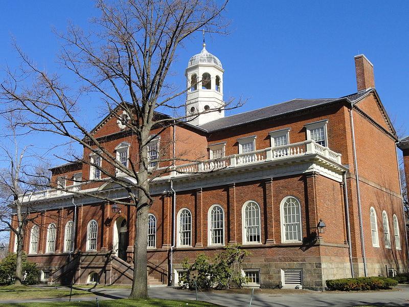 Harvard Hall Image/Daderot