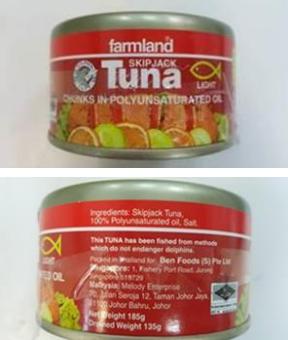 "Farmland brand canned ""Tuna Chunks in Polyunsaturated Oil"" Image/AVA"