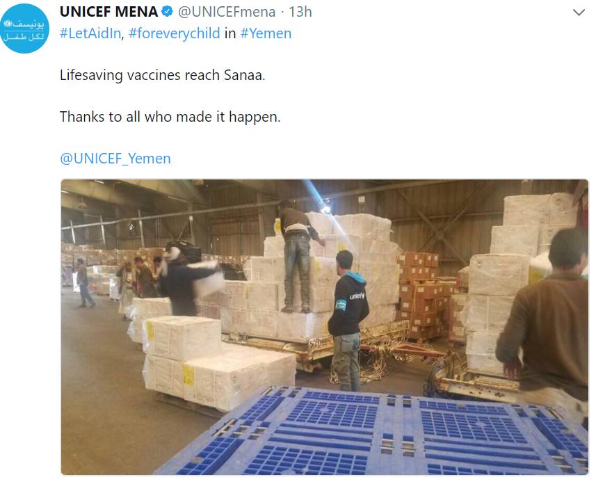 Image/UNICEF Twitter